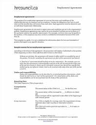Resume Confidential Information Sample Pc Specialist Personal Receipt Template Pc Term Sheet