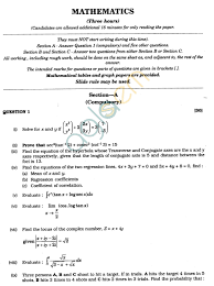 isc class xii exam question papers 2012 mathematics aglasem schools