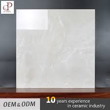 Cheap Ceramic Floor Tile Buy Cheap China Ceramic Floor Tiles From Pakistan Products Find