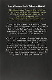 soldier u0027i u0027 the story of an sas hero general military michael