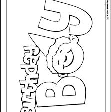 birthday coloring pages boy birthday boy coloring pages coloring pages jexsoft com