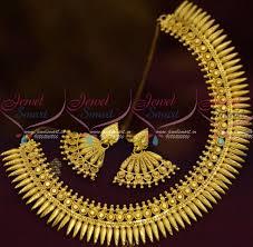premium jewellery jewelsmart