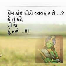 wedding quotes gujarati gujarati quotes gujarati quotes dil se thoughts