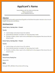 resume format without experience wonderful resume for preschool