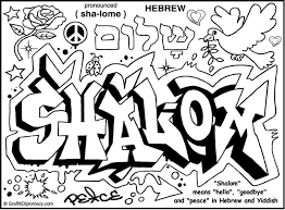 printable coloring pages of your name pretty looking graffiti coloring pages multicultural art free