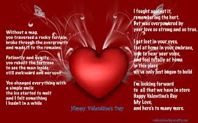 happy valentine u0027s day greeting cards 2017 free download techicy