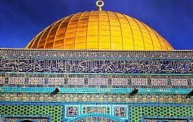 Dome Of Rock Interior The Dome Of The Rock Islamic Landmarks