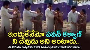 pawan kalyan humanity with jesus christ old age home organiser n