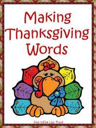 thanksgiving words k 4 by frase teachers pay teachers
