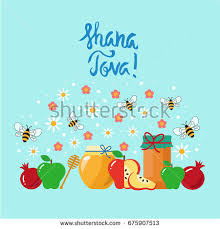 rosh hashana hebrew new year celebration stock vector 679453582