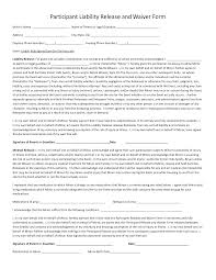 simple liability waiver strengths and weaknesses analysis template
