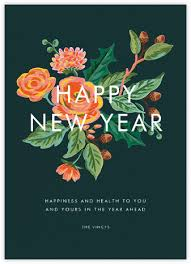 new year cards at paperless post