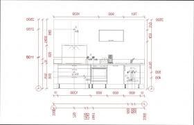 hauteur meuble haut cuisine plan de travail hauteur meuble de cuisine plan de travail conception de maison