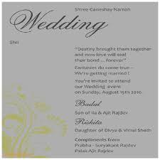 Indian Wedding Invitation Wording Wedding Invitation Unique Unique Indian Wedding Invitation