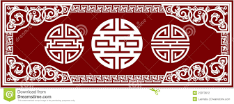 chinese design set of oriental chinese design elements stock vector