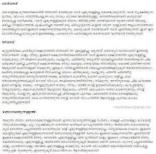 kottiyoor festival and importance sulekha creative