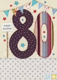 stars u0026 bunting 80th birthday card karenza paperie