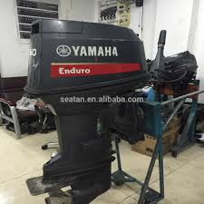 2 stroke used outboard motors 2 stroke used outboard motors