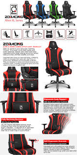 zqracing alien xl series gaming office chair red zqracing