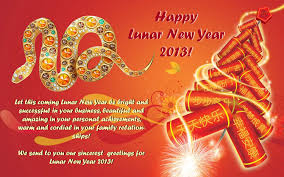 Chinese New Year Invitation Card Beltyre Asia Pte Ltd