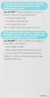 amazon com essie all in one base coat top coat strengthener