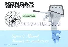 honda 7 5 hp outboard motor u2013 idee per l u0027immagine del motociclo