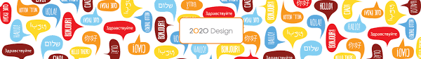 getting started with 2020 design