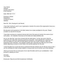samples of customer service cover letters sample cover letter for