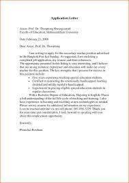 Gaps In Resume Cover Letter Cv Cover Letter Format Basic How To Make Resume Ideas