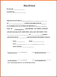 Vehicle Bill Of Sale Forms by Georgia Bill Of Sale Georgia Vehicle Bill Of Sale Png