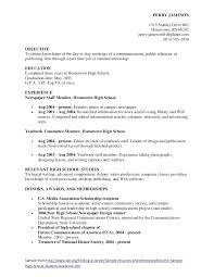 high school resume exles for college admission high school resume template for college admissions exle resume