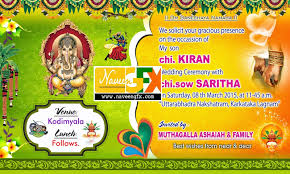 Invitation Card For Marriage In English Christian Marriage Invitation Card In Telugu And English Wordings