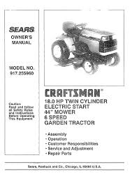 craftsman 917 255960 specifications