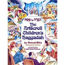 artscroll children s haggadah all gifts