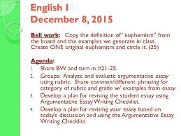 english i december 7 2015 bell work bell work copy the