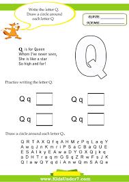 kids under 7 letter q worksheets