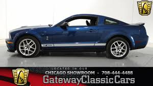 2007 ford mustang gt500 2007 ford mustang shelby gt500 gateway cars chicago 687
