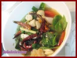 cap cuisine en 1 an ต มโคล งปลากรอบ แซบโล งต บ ladysquare page 1
