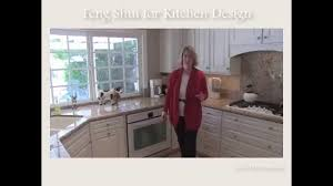 video 21 kitchen design feng shui crash course youtube