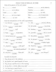 grammar worksheet high worksheets