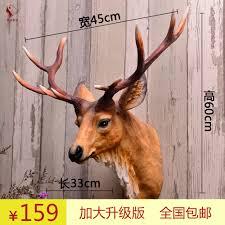 Whitetail Deer Home Decor Online Get Cheap Deer Head Decor Aliexpress Com Alibaba Group