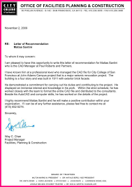 Request Letter Of Recommendation Template by 14 Recommendation Request Letter Sample