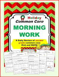 free holiday common core morning work grade 2 includes both ela