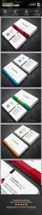 simply business card by createart graphicriver