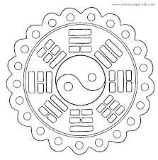 google image result http www coloring pages kids