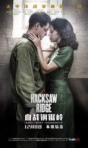 hacksaw ridge hacksaw ridge 2016 poster 3 trailer addict