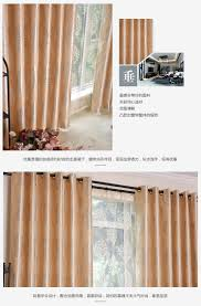 high quality yellow ivory pink european luxury curtains for living