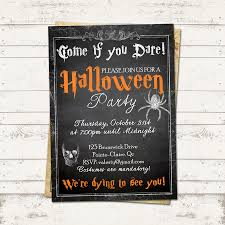 valerie pullam designs halloween party invitation creepy
