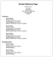 Best Way To Create A Resume by Resume References Examples Berathen Com