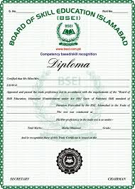 H Certification Letter Welcome To Board Of Skill Education Islamabad Official Website
